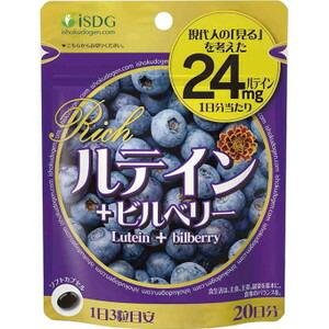 【20個セット】【送料無料】医食同源ドットコム ルテイン+ビルベリー 60粒 ×20個セット 【正規品】