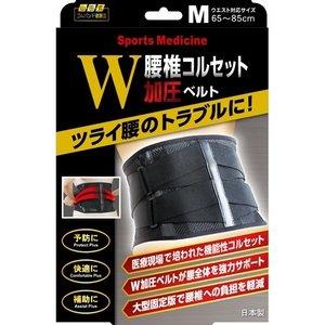 【5個セット】 山田式 腰椎コルセット W加圧ベルト Mサイズ 1コ入×5個セット 【正規品】【k】【ご注文後発送までに1週間前後頂戴する場合がございます】