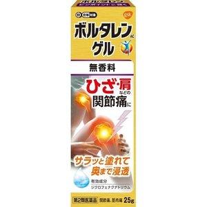 【第2類医薬品】【20個セット】 ボルタレンAC ゲル 25g×20個セット 【正規品】