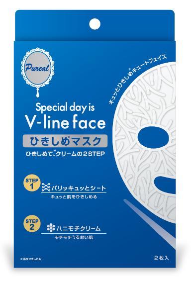 【80個セット】【1ケース分】ピュレア Vラインひきしめマスク  2枚入×80個セット 【正規品】