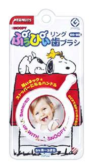 5個セット ぷぅぴぃ リング歯ブラシ スヌーピー 6ヶ月~3才位 売り込み お中元 mor ご注文後発送までに1週間前後頂戴する場合がございます 1本入×5個セット 正規品