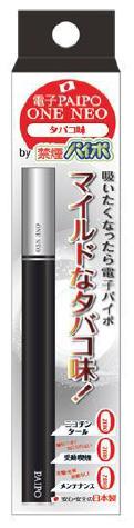 【50個セット】【1ケース分】パイポ電子版 ONE NEO タバコ風味 1本×50個セット 【正規品】