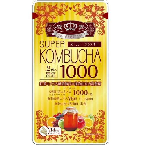 【5個セット】SUPER KOMBUCHA 1000mg 56粒×5個セット 【正規品】 ※軽減税率対応品スーパー コンブチャ