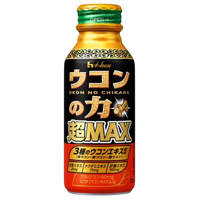 ウコンの力 超MAX 商舗 120ml ※軽減税率対応品 ●日本正規品● 正規品