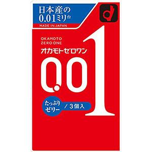 【20個セット】 オカモト ゼロワン 0.01mm たっぷりゼリー 3個入×20個セット【正規品】