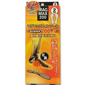 ○ 正規認証品!新規格 定形外 送料350円 マグマックスインソール MF-2202 おしゃれ 1足分 正規品