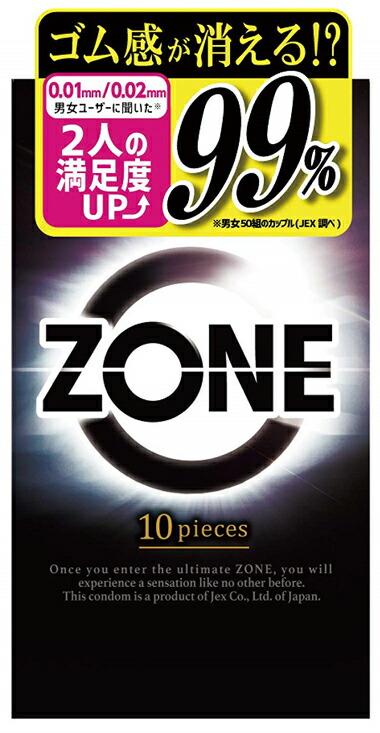 【15個セット】【送料・代引き手数料無料】コンドーム ZONE ゾーン (10個入)×15個セット【正規品】