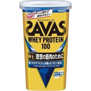 【5個セット】 ザバス ホエイプロテイン100 バニラ味 294g×5個セット 【正規品】