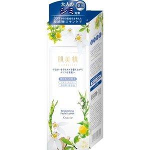 【10個セット】 肌美精 薬用美白化粧水 200ml ×10個セット 【正規品】