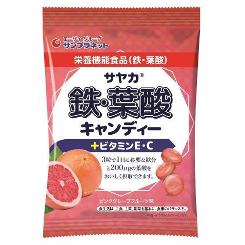 サヤカ ストア 鉄 葉酸キャンディー ピンクグレープフルーツ味 ※軽減税率対応品 即納送料無料 正規品 65g