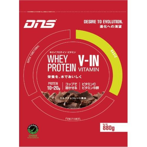 即納 DNS プロテイン メーカー公式ショップ 実物 ホエイプロテイン 正規品 ※軽減税率対応品 880g ミルクチョコレート風味