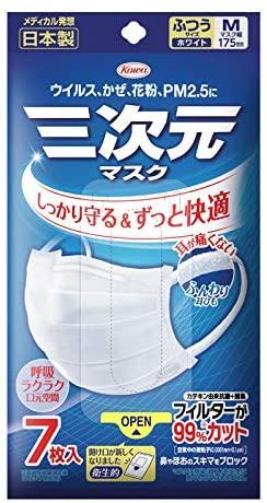最安値に挑戦 日本製 30個セット 休み 三次元マスク ふつう Mサイズ ホワイト 7枚入り×30個セット 正規品 数量限定