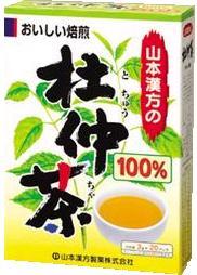 大自然の恵みが豊富に含まれた杜仲茶を 原料に100%使用したお茶です 日本製 山本漢方 杜仲茶100% 正規品 3g×20袋 ギフト ※軽減税率対応品