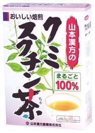 世界で話題の植物クミスクチンのお茶です 山本漢方 クミスクチン茶100% ※軽減税率対応品 安い 特価キャンペーン 正規品 3g×20袋