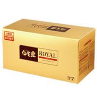 【3個セット】 【送料無料】 仙生露 エキス ロイヤル 50ml×60袋×3個セット 【正規品】  ※軽減税率対応品