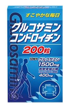 【1ケース分】【20個セット】 グルコサミン コンドロイチン 250mg×200粒×20個セット 【正規品】 ※軽減税率対応品
