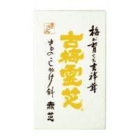 ★【送料・代引き手数料無料】古梅霊芝(キザミ)120g 梅丹本舗 【正規品】 れいし