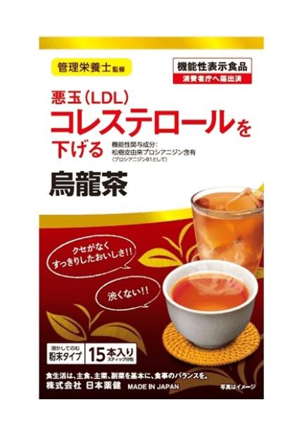 【10個セット】 悪玉(LDL)コレステロールを下げる烏龍茶 粉末タイプ 15本入×10個セット 【正規品】※軽減税率対応品