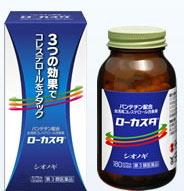 第3類医薬品 送料無料 5個セット シオノギ製薬 90カプセル×5個セット 供え ローカスタ 通常便なら送料無料 正規品