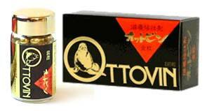 【第2類医薬品】【5個セット】 金粒オットビン 66粒×5個セット【正規品【正規品】】, 小町ジュエリー:1f773e71 --- officewill.xsrv.jp