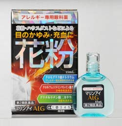마린아이 ALG 15 ml