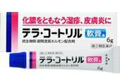 【第(2)類医薬品】【20個セット】 テラ・コートリル軟膏a 6g×20個セット 【正規品】