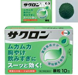 20個セット 代引き不可 第2類医薬品 本物 サクロン 正規品 10包×20個セット