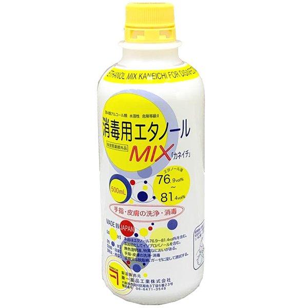 10個セット 消毒用エタノール おしゃれ MIX カネイチ 500mL×10個セット 医薬部外品 セットアップ 正規品