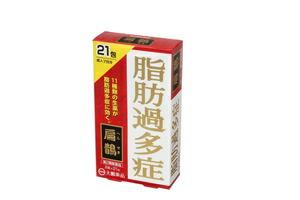 【第2類医薬品】【10個セット】 扁鵲(へんせき) 21包×10個セット 【正規品】