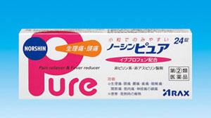 【第(2)類医薬品】【20個セット】 ノーシンピュア 36錠×20個セット 【正規品】
