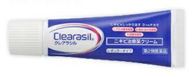 20個セット 第2類医薬品 クレアラシル ニキビ治療クリーム 28g×20個セット レギュラータイプ 期間限定で特別価格 マート 正規品
