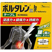 【第2類医薬品】【5個セット】 ボルタレンEXテープL 7枚×5個セット 【正規品】