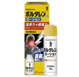 【第2類医薬品】【5個セット】 ボルタレン ACローション 50g×5個セット 【正規品】