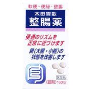 【第3類医薬品】【5個セット】 太田胃散 整腸薬 160錠×5個セット 【正規品】