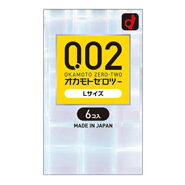 【20個セット】【送料無料】 オカモト うすさ均一 002EX Lサイズ 6個入り×20個セット 【正規品】
