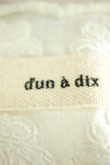 アナディス dun a dix シャツ・ブラウス レディース白系 38 ボイル刺繍プルオーバー ブランド古着バズストア0mNnw8
