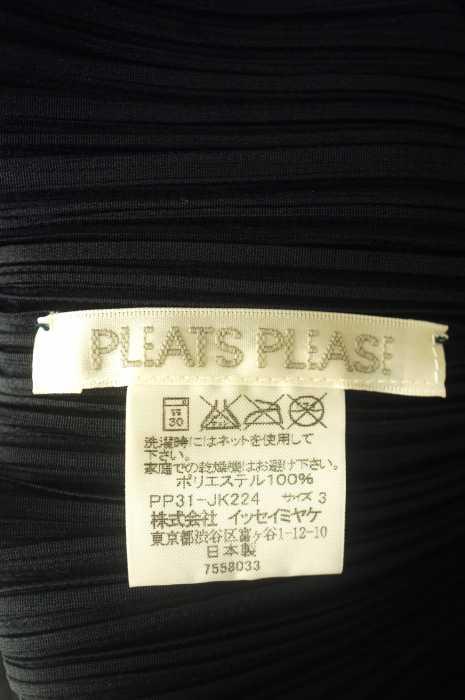 プリーツプリーズイッセイミヤケ PLEATS PLEASE ISSEY MIYAKE シャツ・ブラウス レディース青系 3 プリーツスキッパーシャツブラウス ブランド古着バズストア250519OnX8wN0Pk