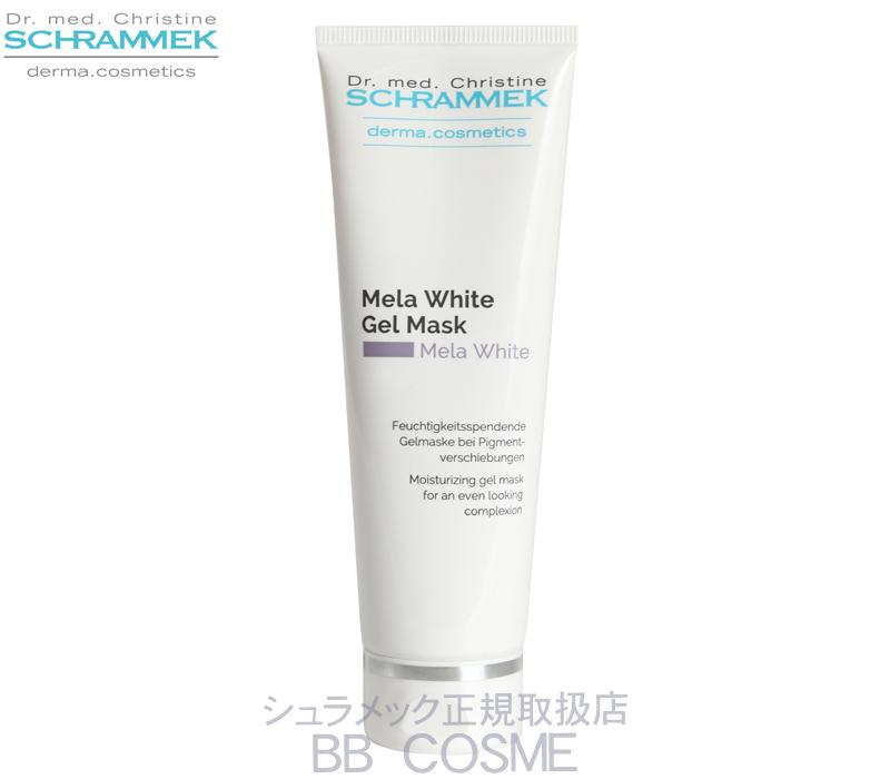 メラホワイトジェルマスク 75ml【送料・代引き手数料無料】シュラメック(SCHRAMMEK)