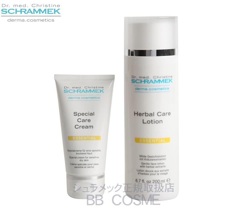 ノーマル肌用セット(ノーマル肌用の化粧水、クリーム)【送料・代引き手数料無料】シュラメック(SCHRAMMEK)