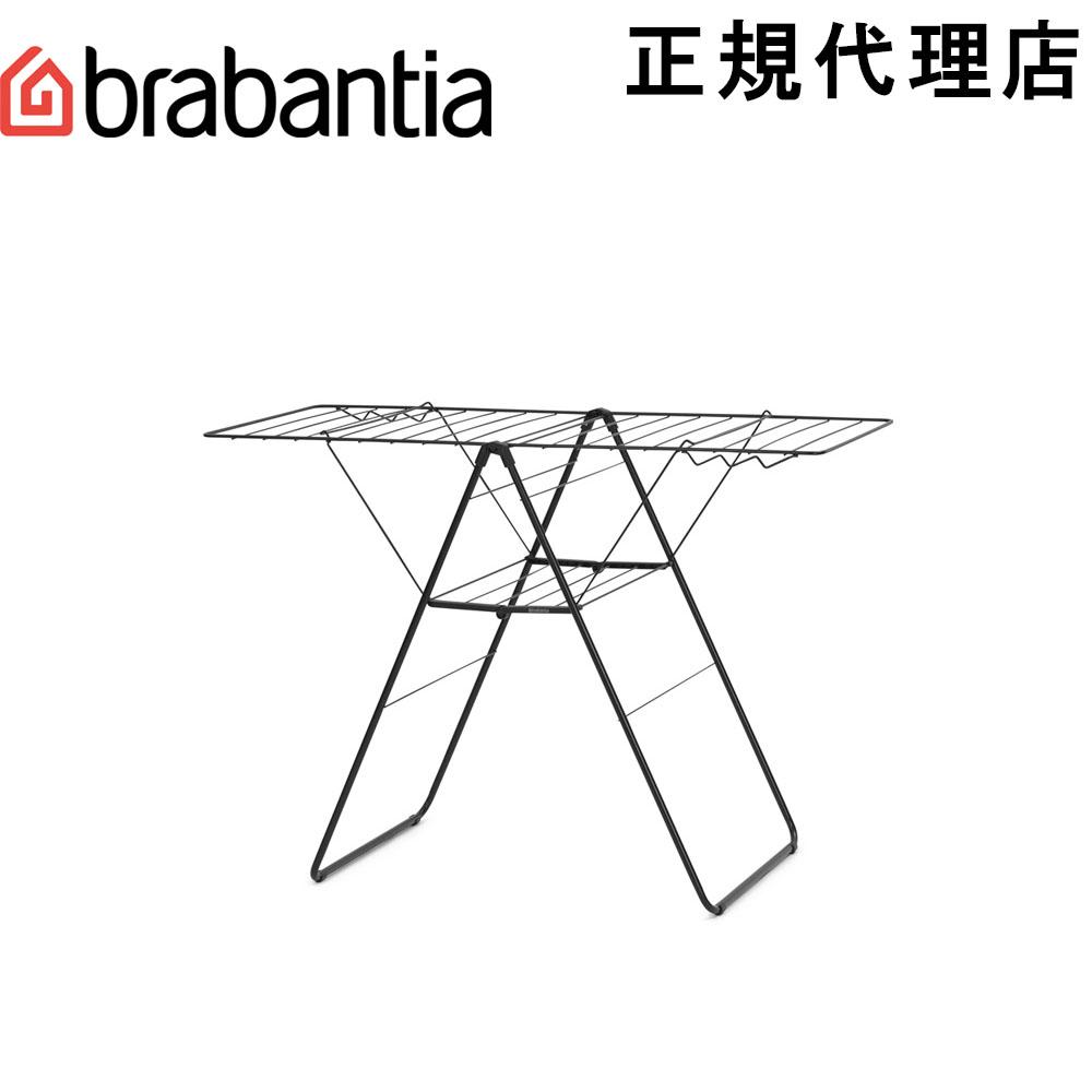 日本正規代理店 ブラバンシア 保証 高品質 Brabantia ドライングラック 20M マットブラック 403408 部屋干し 折りたたみ式