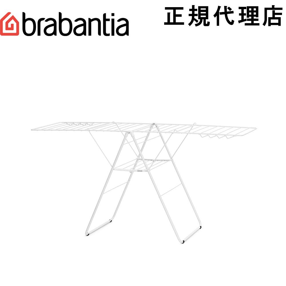 日本正規代理店 ブラバンシア Brabantia 送料無料新品 ドライングラック 25M フレッシュ 403446 ホワイト 折りたたみ式 部屋干し 信用