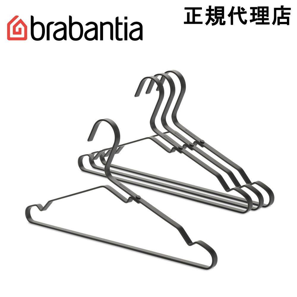 日本正規代理店 ブラバンシア 信用 Brabantia 購買 ハンガー アルミニウム製 118647 掛け易いタイプ 4個セット ブラック