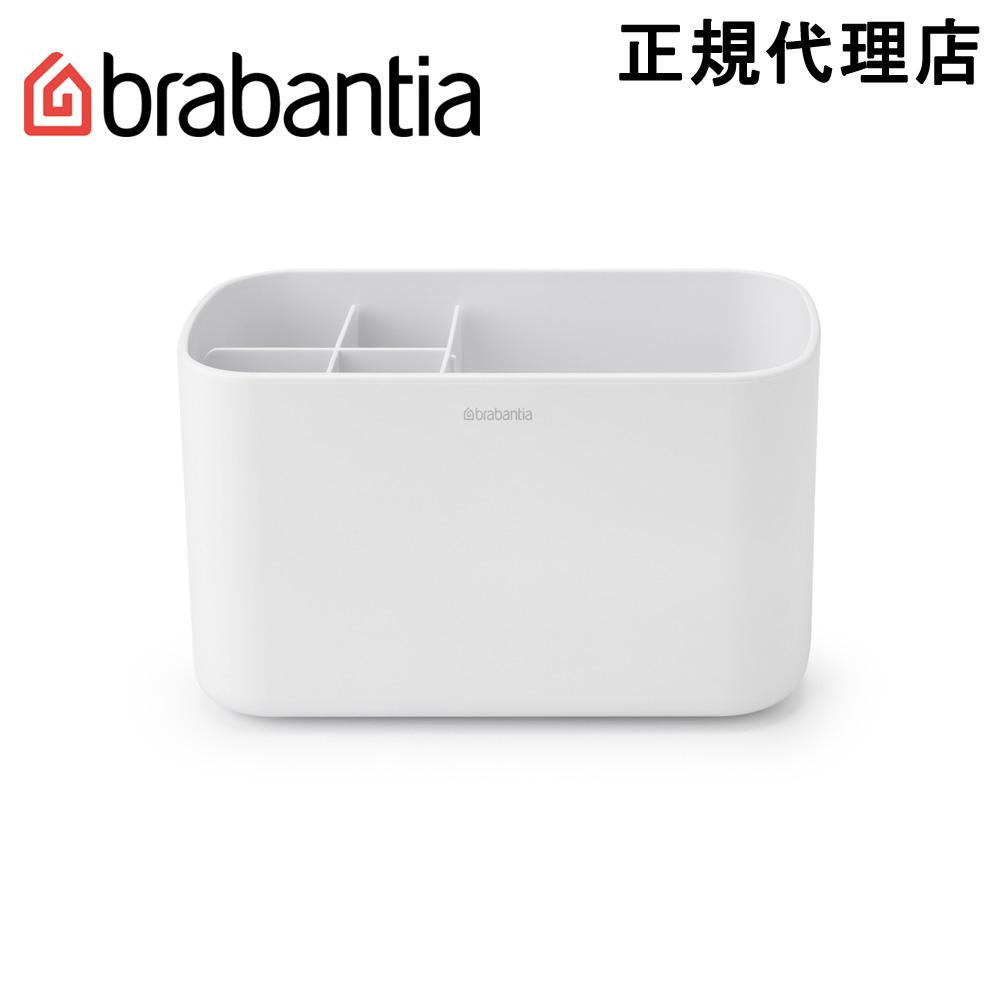 オリジナル 日本正規代理店 ブラバンシア Brabantia バスルーム キャディ ホワイト 今だけ限定15%OFFクーポン発行中 洗面所 280108 収納ボックス