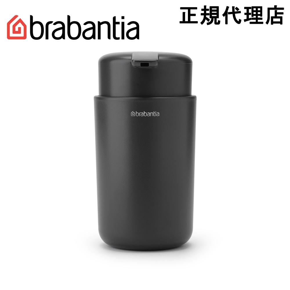 日本正規代理店 ブラバンシア Brabantia ランキングTOP5 ソープ 驚きの値段で ディスペンサー 補充 滴下しにくい構造 掃除が簡単 280245 ダークグレイ