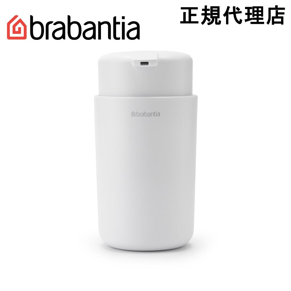 通販 日本正規代理店 ブラバンシア Brabantia ソープ ディスペンサー 補充 ホワイト 掃除が簡単 280269 低価格化 滴下しにくい構造
