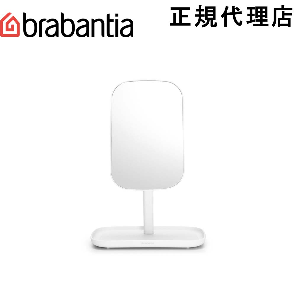 日本正規代理店 ブラバンシア Brabantia ◆高品質 ミラー 割引も実施中 ストレージトレイ 卓上鏡 280726 ホワイト トレイ付き