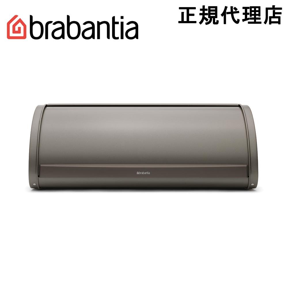 日本正規代理店 ブラバンシア Brabantia ブレッドビン パン 調味料収納 プラチナム 288340 再販ご予約限定送料無料 ロールトップ ストアー