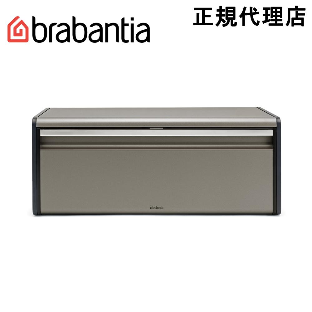 日本正規代理店 ブラバンシア Brabantia ブレッドビン パン いよいよ人気ブランド 人気の製品 フォールフロント 調味料収納 プラチナム 299384