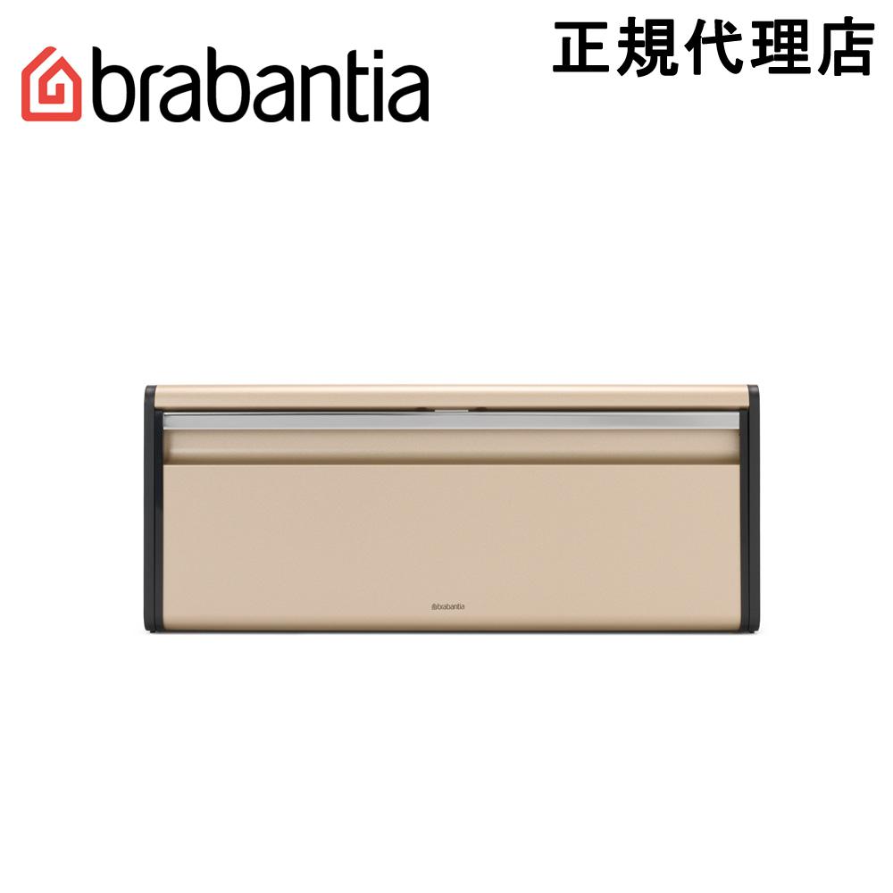流行のアイテム 日本正規代理店 ブラバンシア Brabantia ブレッドビン 売れ筋 パン シャンパン フォールフロント 304743 調味料収納