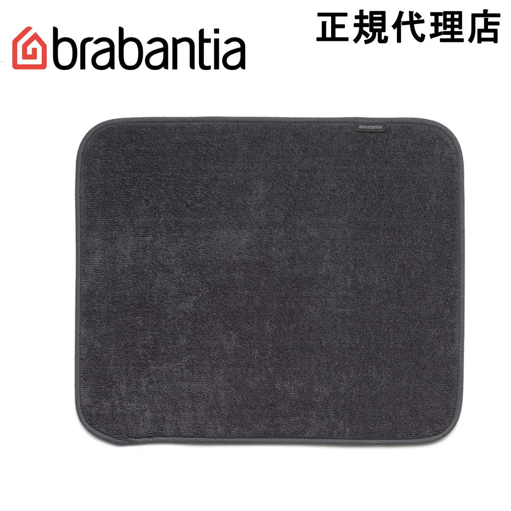 日本正規代理店 ブラバンシア Brabantia マイクロファイバー ディッシュ ドライング 洗濯可能 商品追加値下げ在庫復活 マット 速乾 ダークグレイ 117626 本物 水切り吸収マット